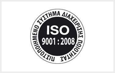 Πιστοποιητικό ISO.